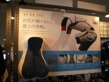 2011.09.14 パールイズミ展示会01.jpg