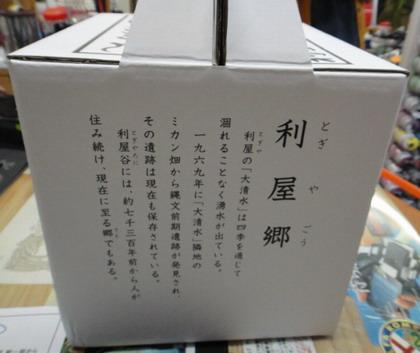 2011.12.23_bike_03.jpg