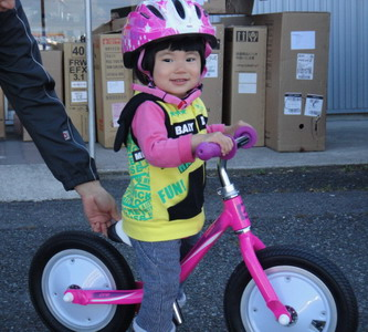 2012_05_11_giant_Pushbike_01.jpg