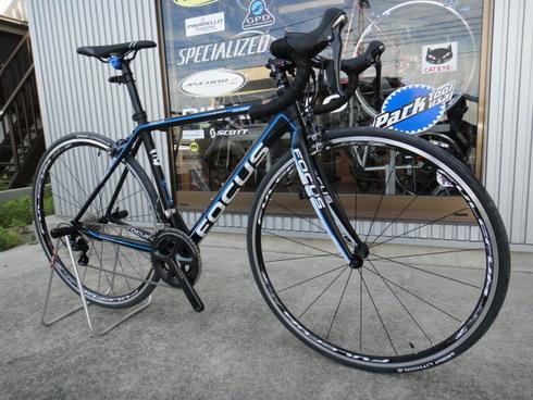 2013.07.09_bike_01.jpg