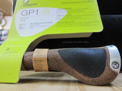 ERGON GP1-S BioKork.jpg