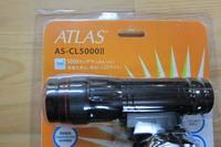 atlas 2.jpg