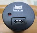 cateye_cradle2_5d.jpg