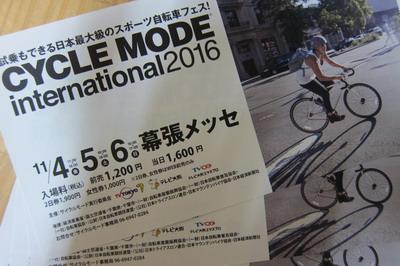 cyclemode.jpg