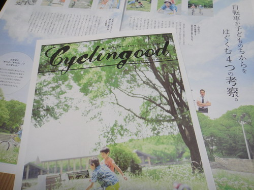 cyclingood014.jpg
