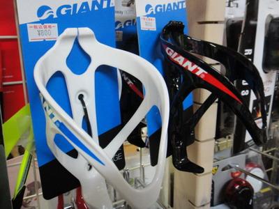 giant_gage_01.jpg