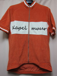 kapel_orange1.jpg