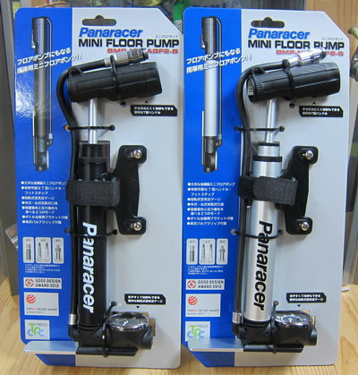 mini_floor_pump1.jpg