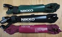 nikko_n656c1200.jpg
