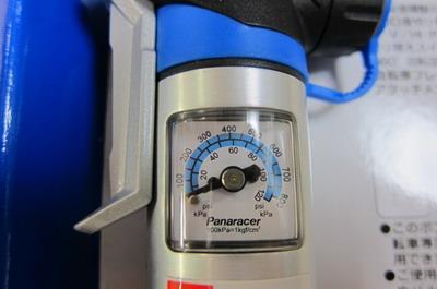 panaracer pump 3.jpg