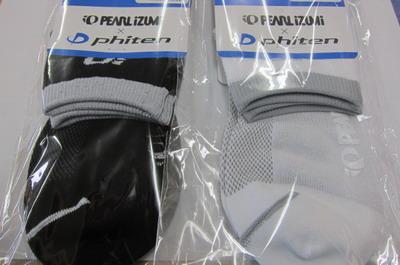 pearl phiten socks.jpg