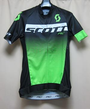 scott_green1.jpg