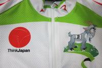 think japan 3.jpg
