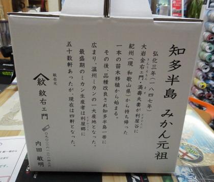 2011.12.23_bike_01.jpg