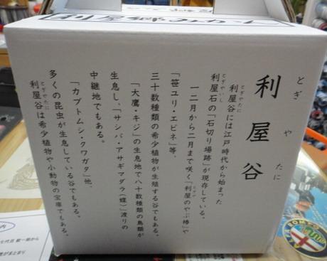 2011.12.23_bike_02.jpg