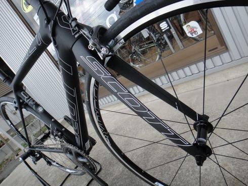 2014.01.20_bike_02.jpg