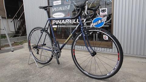 2014.08.08_bike_01.JPG