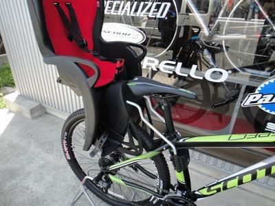 2014.11.22_bike_02.JPG