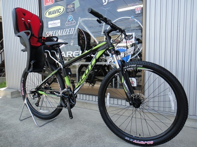 2014_scott_aspect750_hamax.jpg