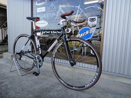 2015.02.24_bike_01.JPG