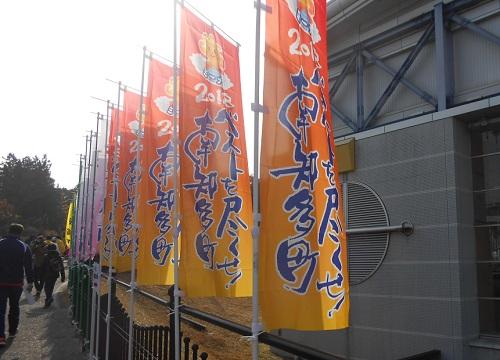 2018_aichi.jpg