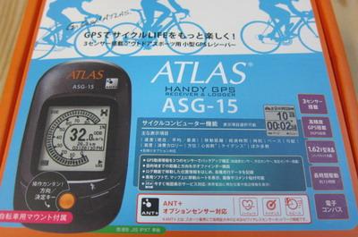 ASG 15.jpg