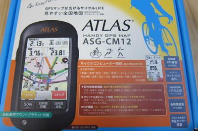 ASG CM12.jpg