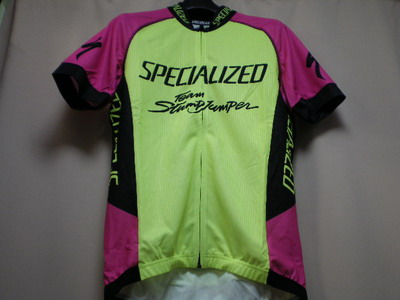 SPECIALIZED 1990 FRONT.jpg