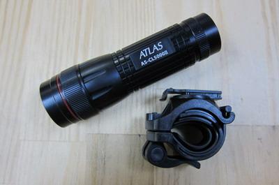 atlas 1.jpg