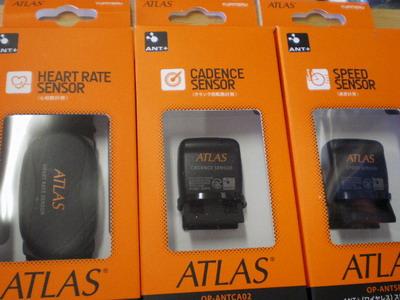 atlas sensor.jpg