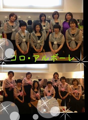 chorus01.jpg