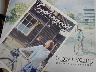 cyclingood017.jpg