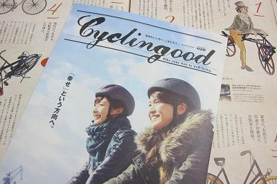 cyclingood20.jpg