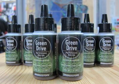 greendrive_lube.jpg