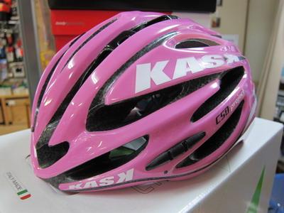 kask_pink.jpg