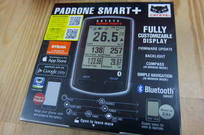 padrone_smart_plus.jpg