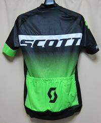 scott_green2.jpg