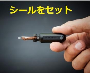 slugplug3.jpg