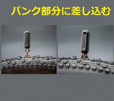 slugplug4.jpg