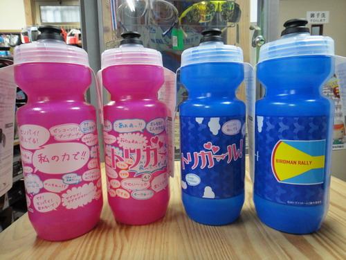 torigirl_bottle.jpg