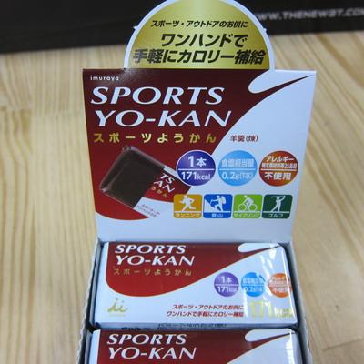 yo-kan1.jpg