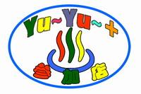 yu-yu+.jpg